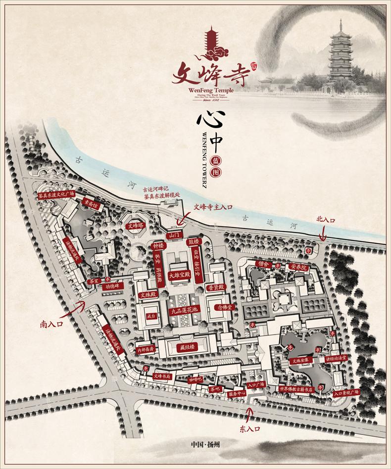 扬州文峰寺
